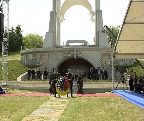 Spominski park Teharje