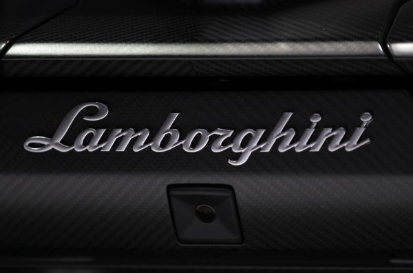 Lamborghini Veneno - 2
