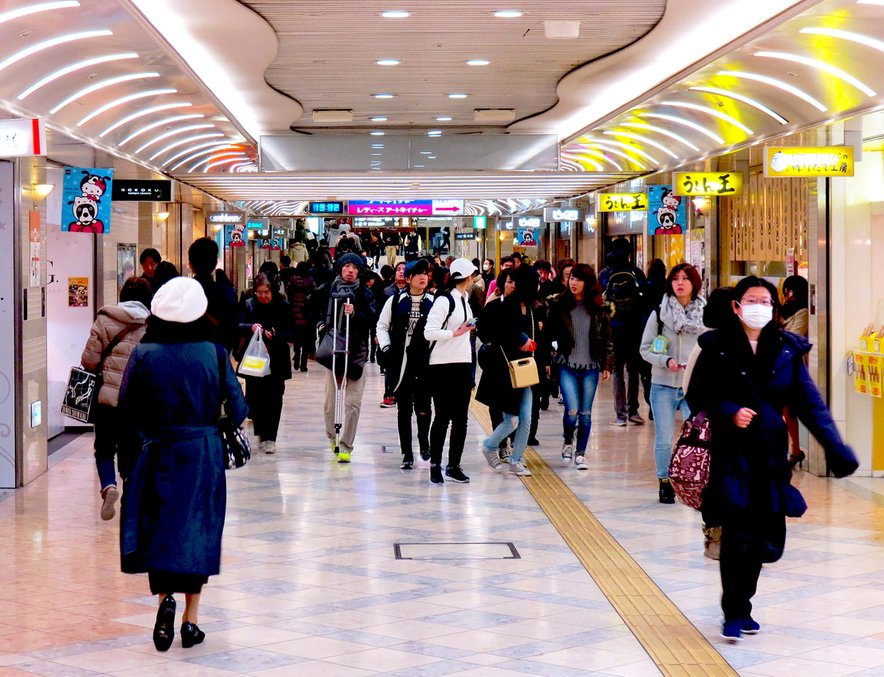 Številni ogromni nakupovalni centri se nahajajo pod zemljo.