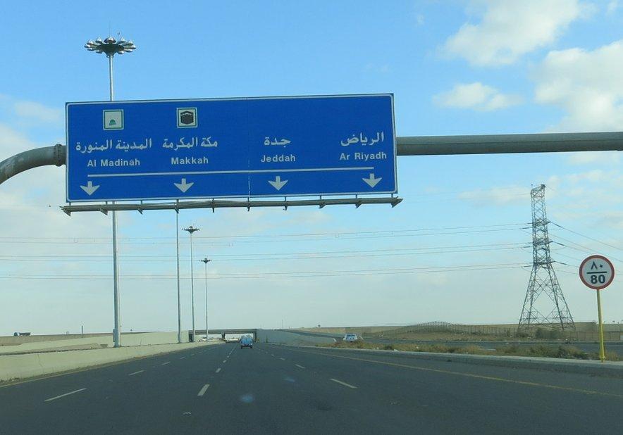 Cestna infrastruktura tudi na skrajnih koncih velikanske države ni slaba.