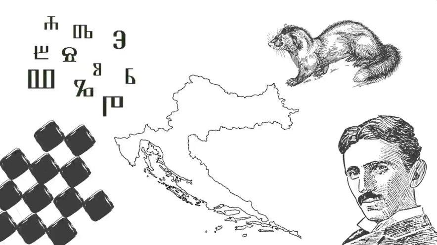 Motivi, ki jih Hrvaška želi uvrstiti na evrske kovance.