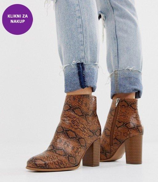 Jesenski ženski čevlji